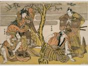 Brooklyn Museum - Four Actors in a Scene from Some Play - Katsukawa Shunsho