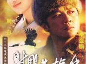 The Legend of the Condor Heroes (2003 TV series)