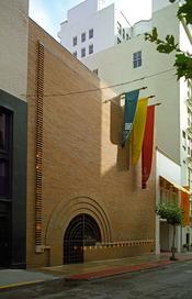 English: V.C. Morris Store, Maiden Lane, San Francisco, California, USA. Designed by Frank Lloyd Wright.