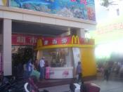 English: A McDonalds drinks and ice cream shop in Sanya, Hainan Province, China.