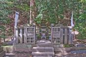 Minamoto no Yoritomo(源頼朝)'s grave in Kamakura
