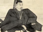 MinamotoYoritomo