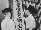 English: Establishment of Nippon Telegraph and Telephone Public Corporation 日本語: 日本電信電話公社の発足