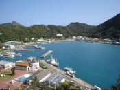 Futami Harbor, the port at Chichi-jima
