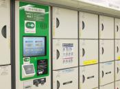 English: Keyless Locker system for Suica and PASMO in Shibuya Station 日本語: Suica、PASMO対応のキーレスロッカー