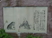 English: Oku no Hosomichi- the separation at Yamanaka, of Kawai Sora (河合 曾良) from Matsuo Basho due to the former's gastric illness. An emakimono illustration of Oku no Hosomichi reproduced on Kutani ware. Photo on 15 August 2008. 日本語: おくのほそ道、山中で河合曾良は腹痛により