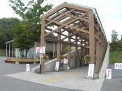 English: Haku-undani-onsen,Ono,Hyogo 日本語: 白雲谷温泉