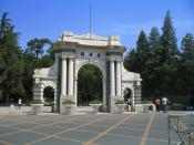 English: The Tsinghua University campus in Beijing, China.