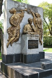 English: Tomb of Manuel M Ponce in the Panteon Civil de Dolores cemetery in Mexico City