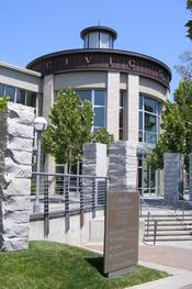 English: The civic center for Roseville, California.