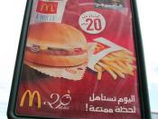 Glocalization - Halal burgers at McDonald's in Marrakech, Morocco