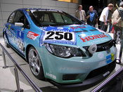 Honda Civic Hybrid race car.