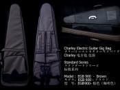 Charley Electric Guitar Gig Bag -EGB 900 Brown  - Charley 电吉他 背包