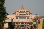 English: Krishna Temple, Mathura, India Español: Templo de Krishna, Mathura, la India