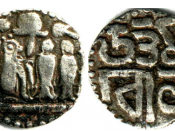 An early silver kasu of Uttama Chola found in Sri Lanka.