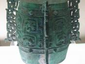 An ornate bronze bell belonging to Duke Mu of Qin (d. 621 BC) from the Spring and Autumn Period (722 481 BC)