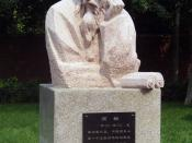 Statue of Shang Yang, an Ancient Chinese celebrity