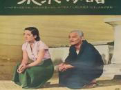 English: Movie poster for 1953 Japanese movie Tokyo Story (東京物語, Tokyo monogatari).