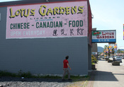 English: A Chinese Canadian restaurant in British Columbia.