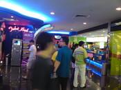 MBO cinemaplex