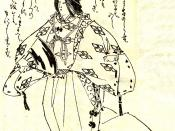 Lady Shizuka, in a book illustration by Kikuchi Yōsai.