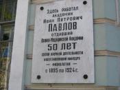 Ivan pavlov's Commemorative plaque : Komissara Smirnova Street, 10