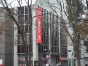 Bank of Tokyo-Mitsubishi UFJ, Fuchu Branch