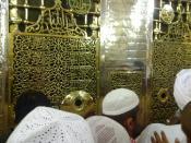 English: Tomb of the Prophet Mohammed is in the Mrs Aisha room. العربية: جحرة السيدة عائشة التي يوجد بها قبر النبي محمد وأبو بكر وعمر بن الخطاب