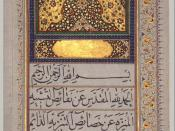 Islamic marriage contract