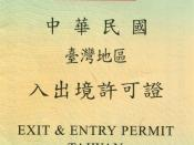 English: Exit and Entry Permit of Republic of China (Taiwan) 中文: 中華民國台灣地區入出境許可證
