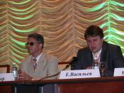 Arkady Kremer, Evgeny Vasilyev