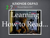 "1. ""Learning how to read..."""
