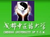 Chengdu University of Traditional Chinese Medicine 3