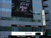 English: The Hongkong and Shanghai Banking Corporation Limited 『HSBC Premier Centre』Ikebukuro Branch 日本語: 香港上海銀行 『HSBCプレミアセンター』 池袋支店(店番:150)
