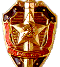 The KGB sword and shield emblem appears on the covers of the six published books by Mitrokhin and Christopher Andrew.