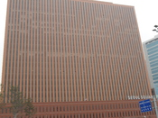 English: Seoul Square Building (Former Daewoo Group Headquarters). 한국어: 서울스퀘어 빌딩 (과거 대우그룹 빌딩).