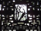 English: Detail of a 'window' at the Yuyuan Gardens (豫园) in Shanghai, China. 中文: 上海豫园的花窗。
