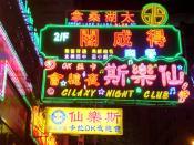莊士敦道, 夜總會, Some HK style nightclubs are running in Johnston Road, Wan Chai, Hong Kong