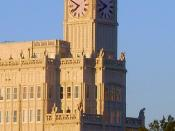 Lamar Tower before 8