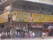 English: Advertising hoarding on King's Road, Hong Kong for an agency specialised in foreign domestic helpers Français : Panneau publicitaire d'une agence de recrutement des aides domestiques sur King's Road, Hong Kong 中文: 香港英皇道:一家外籍家庭傭工介紹社廣告板