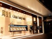 English: Chow Sang Sang store in Central, Hong Kong 中文(繁體): 周生生珠寶金行香港中環分店