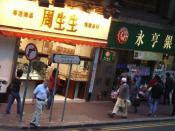 HK WC Chow Sang Sang Johnston Road