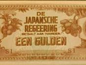 Japanese One Gulden Note- occupation currency for Dutch East Indies- now Indonesia