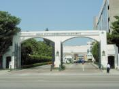 English: The main entrance to the Sony Pictures Entertainment studio lot in Culver City.