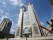 English: Metropolitan Government Building in Shinjuku, Tôkyô, Japan