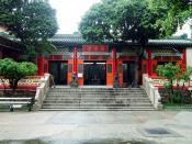 Ching Chung Koon Temple