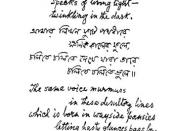 An example of handwritten Bengali script. Part of a poem written by Rabindranath Tagore in 1926 in Hungary.