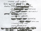 A manuscript of Rabindranath Tagore's (1861-1941) work.