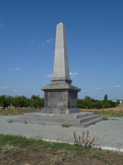 Memorial of the Battle of Balaclava near Sevastopol, Balaclava way (Balaclava valley). The original inscription reads: In Memory of the British Who Fell in the Crimean War 1854-1856, on the Occasion of its 150th Anniversary