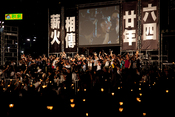The candlelight vigil at Victoria Park, Hong Kong marking the 20th anniversary of the Tiananmen Square protests.